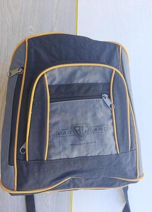 Детский рюкзак  bagland (серый)