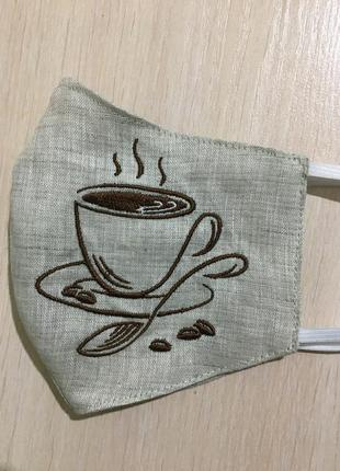Маска многоразовая «кофе»