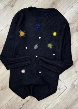Кофта свитер с жемчугом