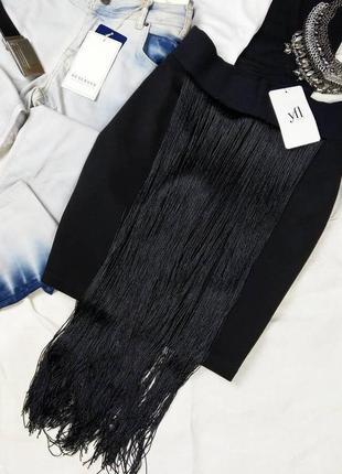 Новая юбка с бахромой reserved