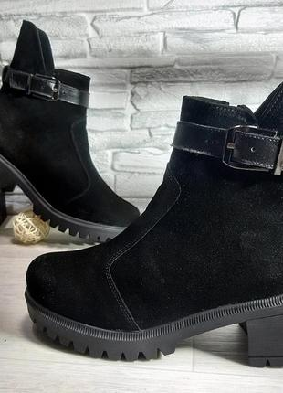 Стильные ботинки полусапожки