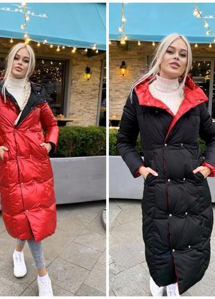 Двухсторонние зимние пальто