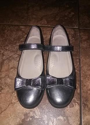 Шкіряні туфлі з ортопедичними стельками