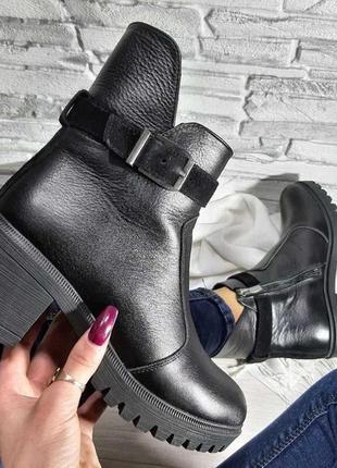 Стильные ботинки натуральная кожа