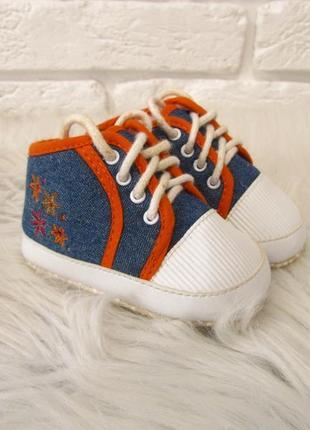 Пинетки утепленные  кроссовки кеды ботинки st bernard
