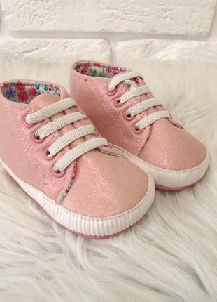 Пинетки утепленные  кроссовки кеды ботинки