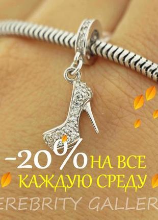 10% скидка подписчику шарм подвес для браслета i 562083 rd w серебро 925