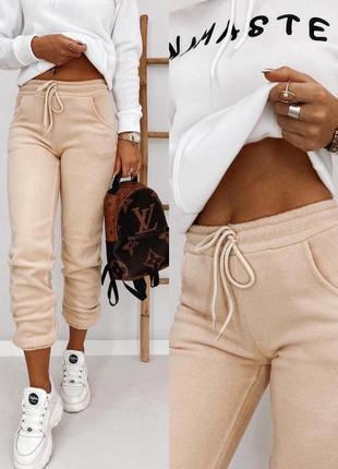 Красиві теплі зручні джогери , штани