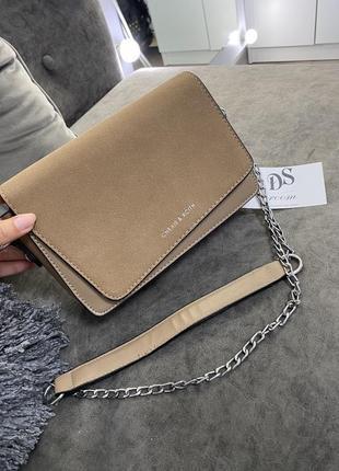 Бежева стильна сумочка