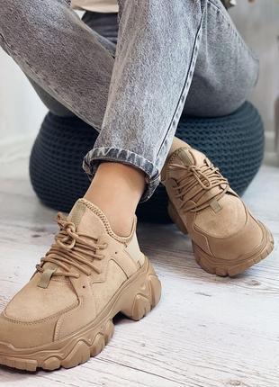 Бежевые демисезонные кроссовки на флисе утепленные