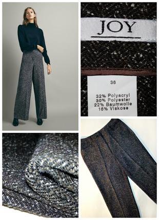 ✅фирменные классические теплые брюки от joy
