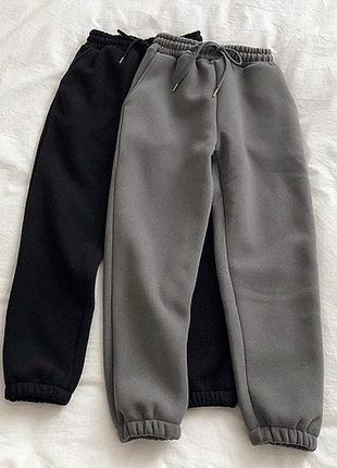 Cпортивные штаны чёрный осень украина