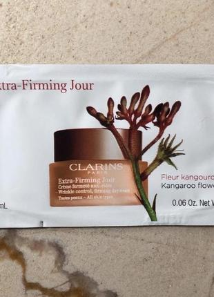 Clarins extra-firming jour cream пробники