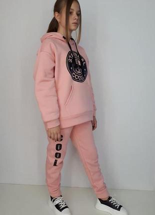"""Костюм спортивный для девочек трехнить с начесом """"cool""""  розовый"""