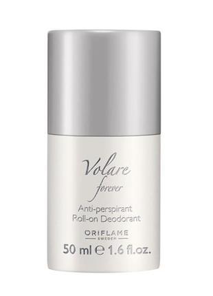 Парфюмированный дезодорант volare forever 50 ml
