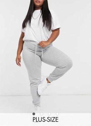 Серые спортивные штаны джоггеры  с манжетами  plus size