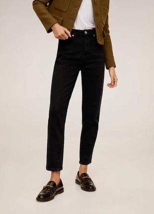 Черные джинсы-slim