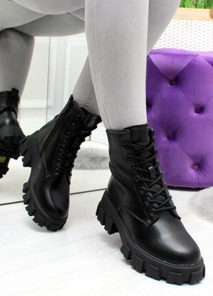 Новые женские зимние чёрные ботинки  на грубой подошве