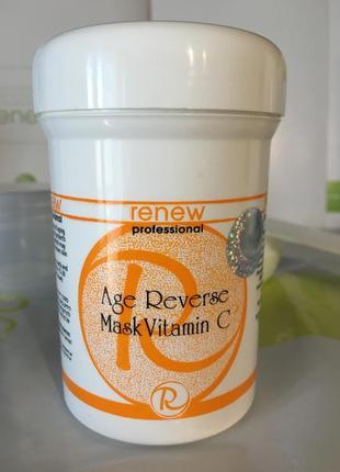 Renew маска с витамином с age reverse mask vitamin c