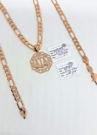 Набор цепочка с кулоном знак зодиака в ассортименте позолота, позолоченный комплект