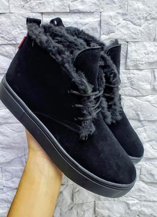 Шикарные ботиночки molly