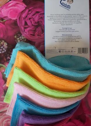 Набор салфеток (полотенце) для уборки (7 шт.) из микрофибры 30х40см