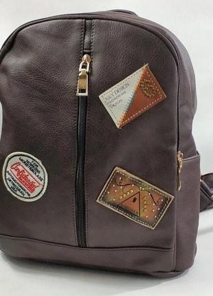 Молодежный модный рюкзак подросток девочка коричневый с нашивками