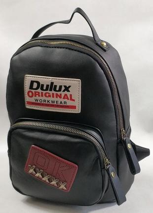 Молодежный модный рюкзак подросток девочка черный dulux