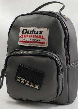 Молодежный модный рюкзак подросток девочка серый dulux