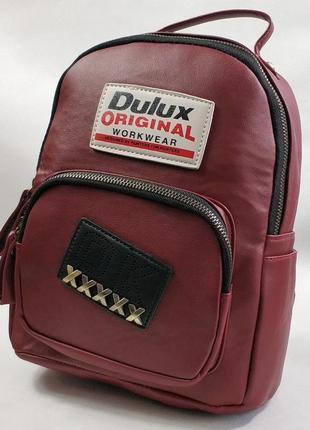Молодежный модный рюкзак подросток девочка бордовый dulux