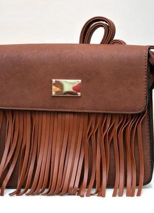 Женская модная стильная сумка коричневая бахрома
