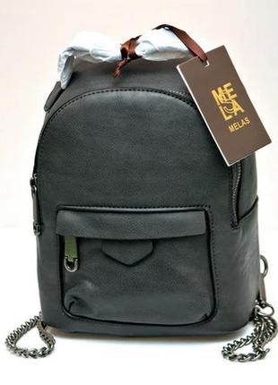 Молодежный модный рюкзак подросток девочка серый melas