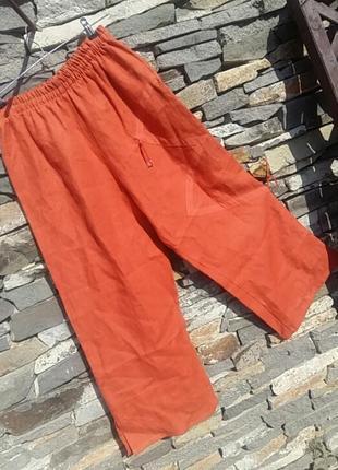 Невероятно красивые льняные  брюки с высокой посадкой. . швейцария.