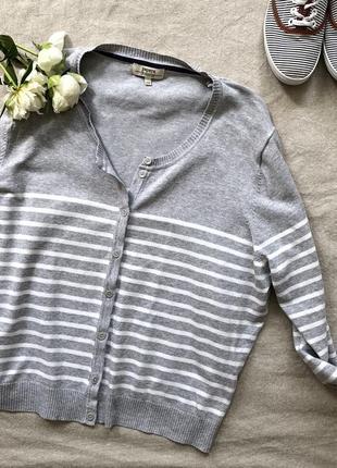 Кардиган полосатый серый