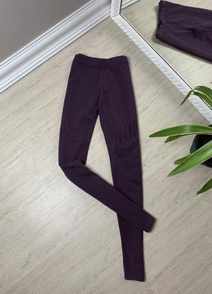 Nike найк лосины штаны легинсы фиолетовые оригинал фитнес спорт