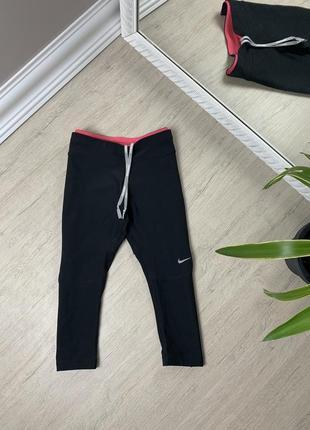 Nike найк велосипедки шорты капри лосины легинсы чёрные оригинал