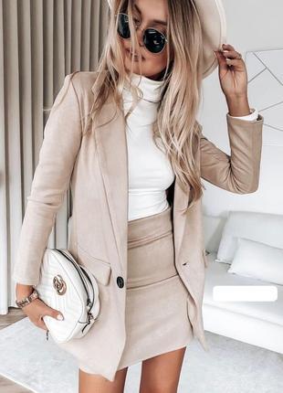 Замшевый костюм юбка м и удлинённый пиджак