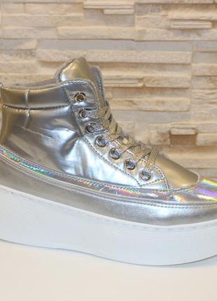 Ботинки женские серебристые д664
