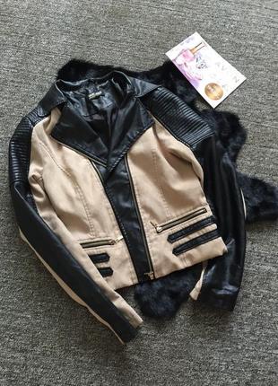 Косуха,куртка,курточка,кожанка