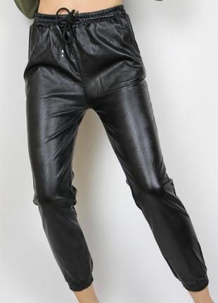 Классные кожаные штаны