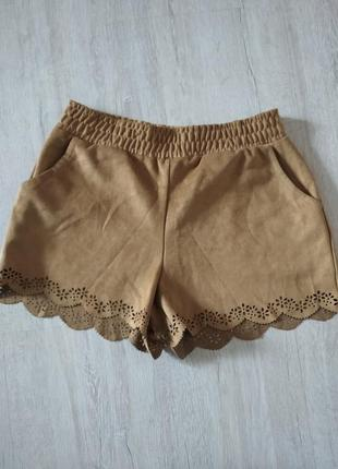 Замшевые шорты