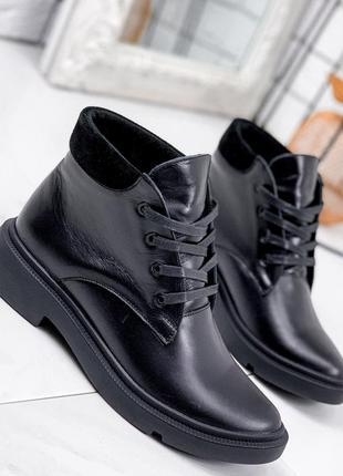 Ботинки женские rachel черные деми: натуральная кожа + неопрен