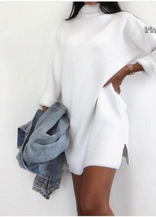 Кофта /свитер теплый