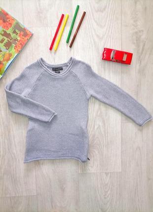 Стильный свитерок на мальчика.