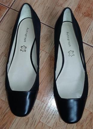 Новые замшевые туфли-балетки!