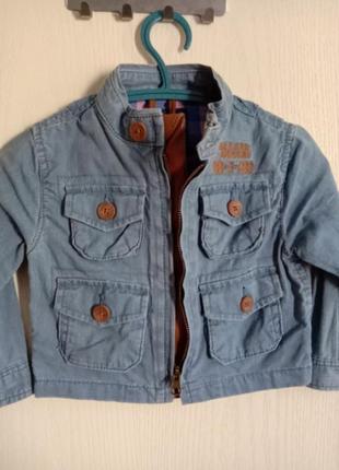 Джинсовая куртка укороченая  ветровка стильный пиджак