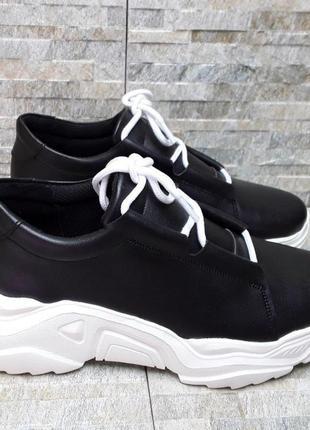 Черные кожаные кроссовки, черно-белые кроссовки. кожаные женские кроссовки 36-40