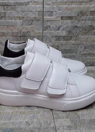 Белые кожаные маквины, маквины, белые кеды, кожаные кеды 36-40