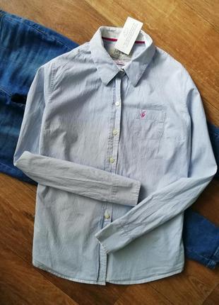 Белая в голубую полоску, сорочка, блузка, рубашка, прямая, с карманом, бойфренд, оверсайз