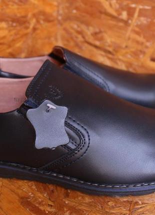 Туфли мужские демисезонные кожаные синие, кожа натуральная 42 43